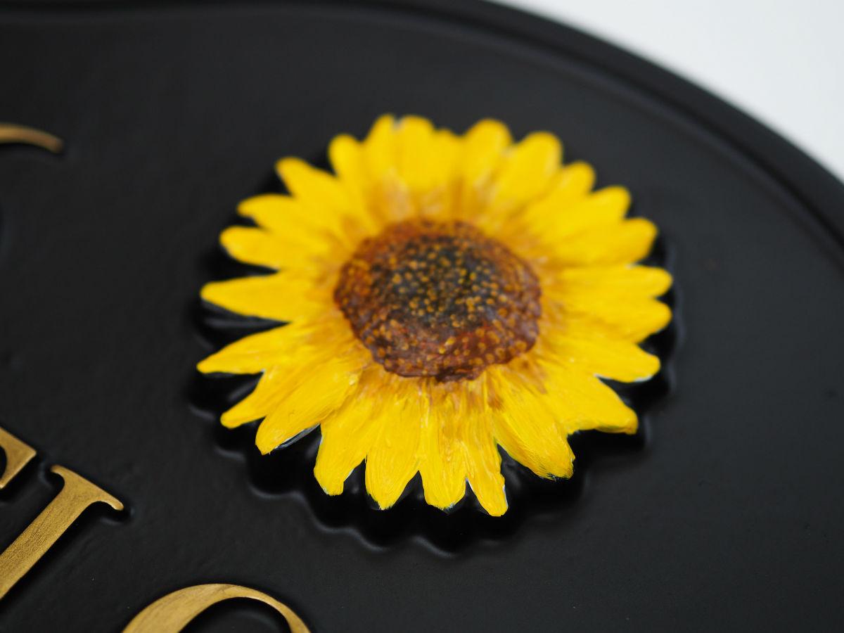Sunflower Split Close Up house sign